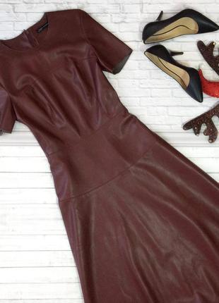 Платье кожаное миди бордовое марсала