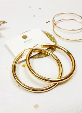 Золотисті сережки-кільця діаметр 10мм bershka 2в1