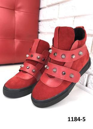 Зимние ботинки набивная шерсть натуральная замша