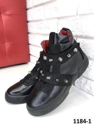Зимние ботинки набивная шерсть натуральная кожа