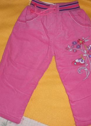 Штаны для девочки 92,98 см теплые(закрытие магазина)