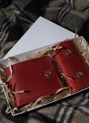Женский кошелек + ключница из натуральной кожи