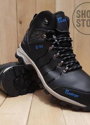Kastinger k-tex оригинал треккинговые кожаные ботинки зима 41-45р