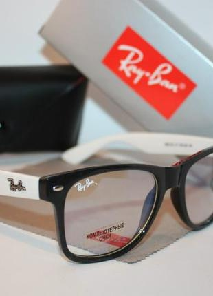 Компьютерные очки для комфортной работы за компьютером классика rayban