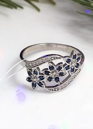 Кольцо серебряное цветочный букет 1512