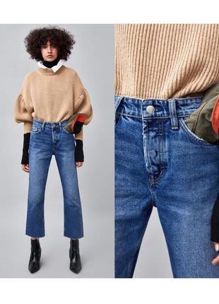 Прямые джинсы высокая посадка от zara (цена на сайте, 1299 грн)