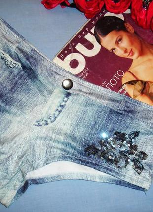 Низ от купальника раздельного трусики женские плавки размер 44-46 / 10 джинсовые голубые
