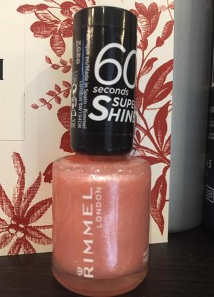 Лак для ногтей rimmel 60 seconds
