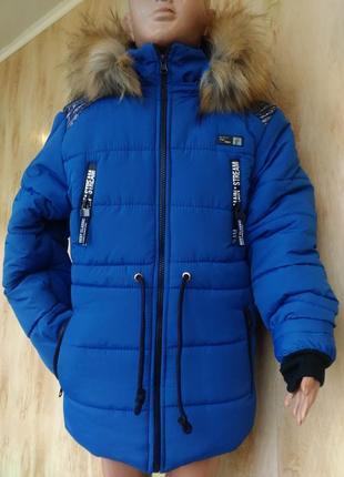 "Зимняя стильная парка куртка на мальчика ""fashion"" 5-7 лет"