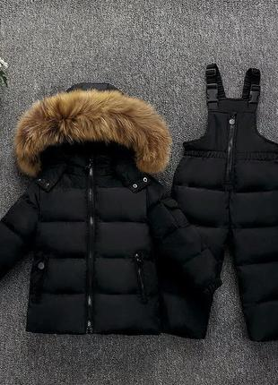 Зимний комбинезон до -30градусов,мех енот.