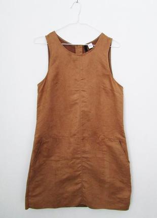 Вельветовое платье-сарафан бежевого цвета, маломерка