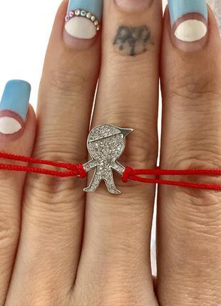 Красная нить серебряная браслет оберег сыночек 4073