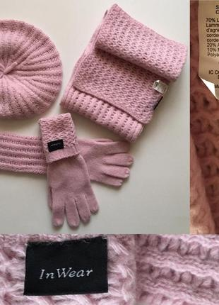 Дания. набор шарф + берет+ перчатки in wear. оригинал.