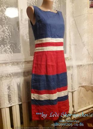 Красивое платье из 100 % льна, размер м-л