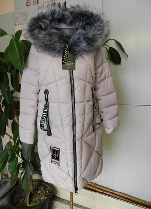 ⛔💣тёплая зимняя куртка пальто с мехом эко  чернобурка  внутри рукава вязаный манжет