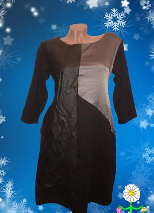 Оригинальное платье на корпоратив