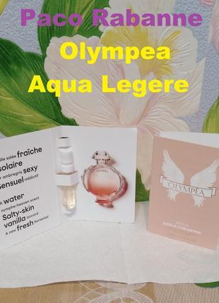 Paco rabanne olympea aqua legere духи пробник, оригинал, миниатюра