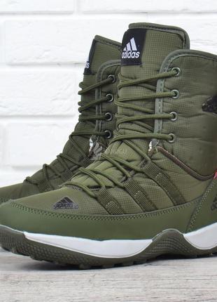 Дутики adidas terrex женские спортивные ботинки хаки на шнуровке