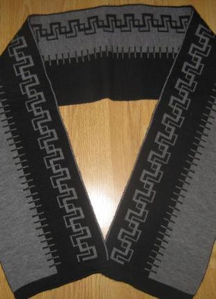 Новий чоловічий шарф