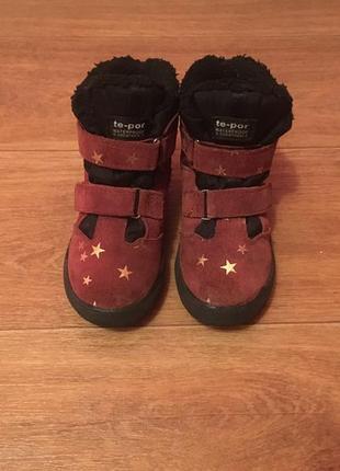 Стильные зимние ботинки в звезды, стелька 18 см