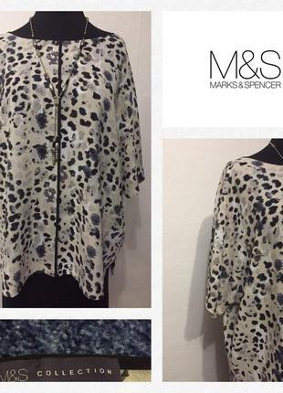Стильная🌹 нежная блуза      размер xl/xxl