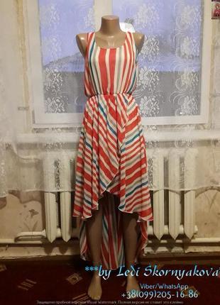 Красивое новое платье со шлейфом, размер с-м
