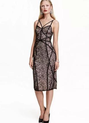 Шикарное секси кружевное вечернее платье, сарафан миди h&m с нюдовой подкладкой.