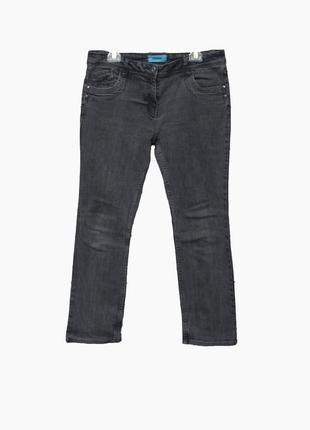 Крутые джинсы  серого цвета uk161