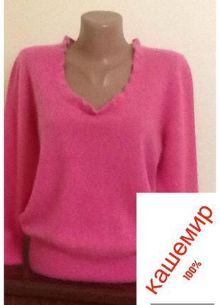 Кашемировый свитер от john lewis