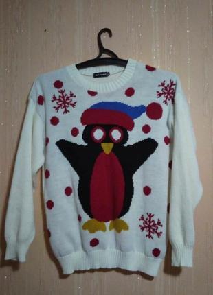 Новогодний свитер рожденственский новый год, пингвин белый, six avenue m, l, оверсайз