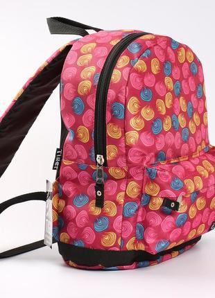 Удобный большой тканевый рюкзак розового цвета