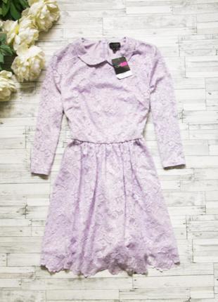 Очаровательное кружевное платье в цвете сирени, с длинным рукавом, новое!