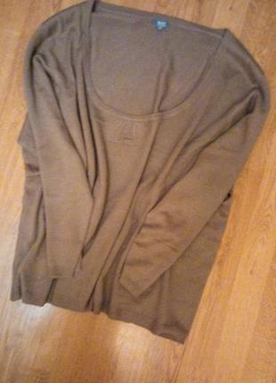 Бежевый свитер батальный оверсайз большой теплый вязанный