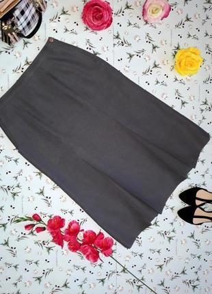 Стильная серая юбка ниже колен, размер 46-48