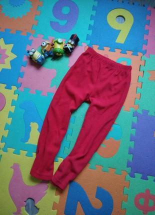 110p флисовые штаны брюки поддева