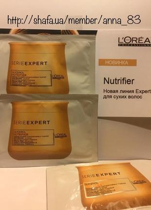 Маска для сухих и ломких волос без l'oreal professionnel nutrifier masque пробники 15 мл