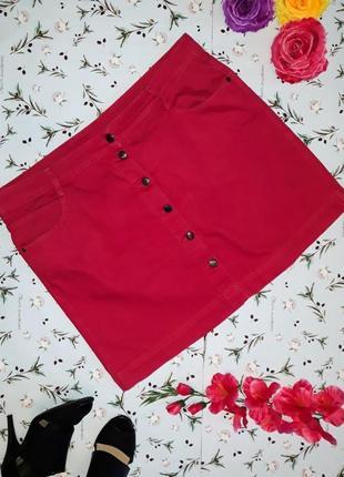 Шикарная фирменная яркая джинсовая юбка на пуговицах tu, размер 52-54