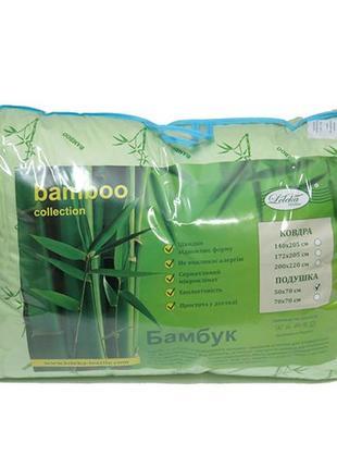 Подушка бамбук антиаллергенная 50х70см