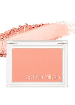 Румяна missha cotton blush