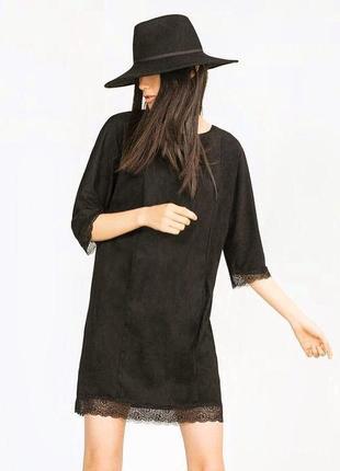 Роскошное замшевое платье zara