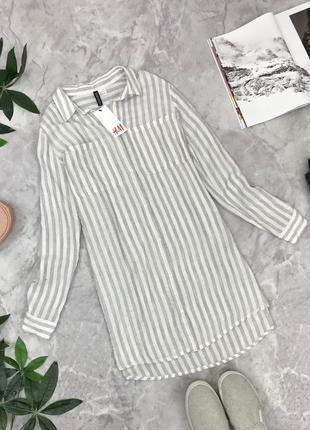 Лёгкая блуза в полоску от h&m  bl1851114 h&m