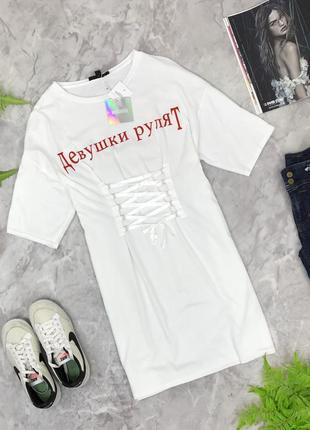 Оригинальная футболка со шнуровкой ts1851124 missguided