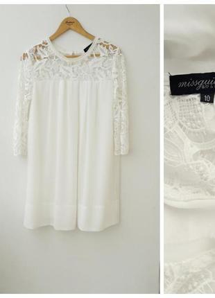 Шикарное ажурное платье свободного кроя цвета айвори s m