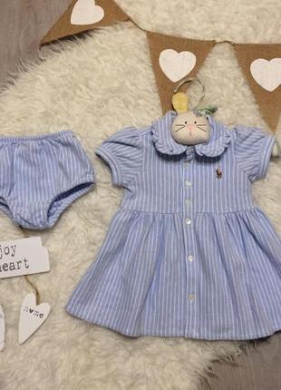 Стильное платье в полоску на 3-6 месяцев