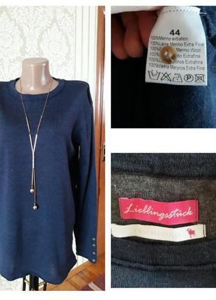 Lieblingsstück базовая мягусенькая из мереносной шерсти ламы  свитер джемпер кофта