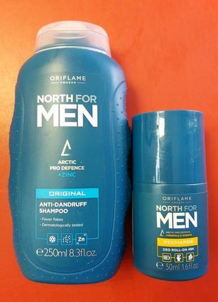 - 75% мужской набор норд: шампунь против перхоти и дезодорант-антиперспирант орифлейм