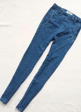 Супер джинсы /высокая посадка