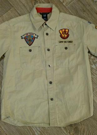 Рубашка коттоновая для мальчика 6-7лет cap kids