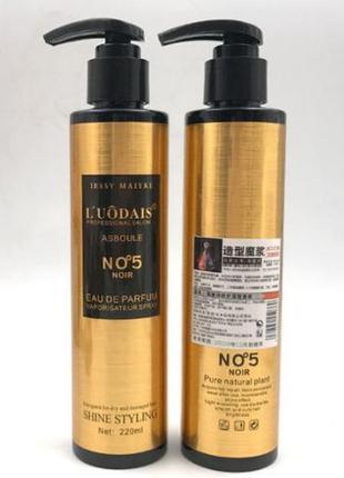 Защитный крем-гель для волос luodais для упругости и сияния 220 мл