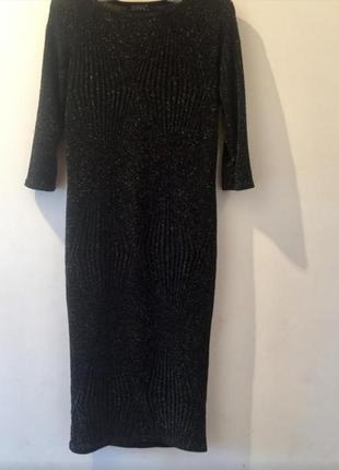 Ідеальна сукня (идеальное платье)